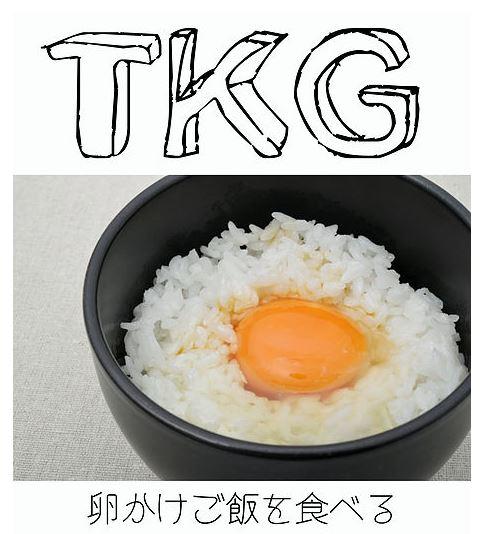 サニサニーピクニックの卵かけごはんを食べるイベント