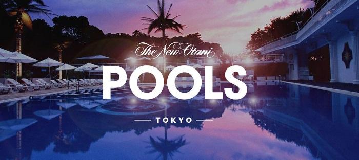 """ホテルニューオータニ Night Pool THE """"O""""LOUNGE"""