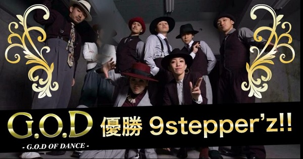 9stepperz