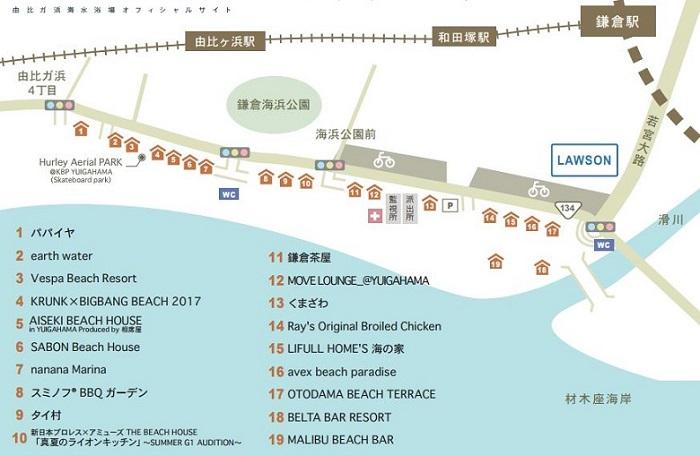 海の家MAP由比ガ浜
