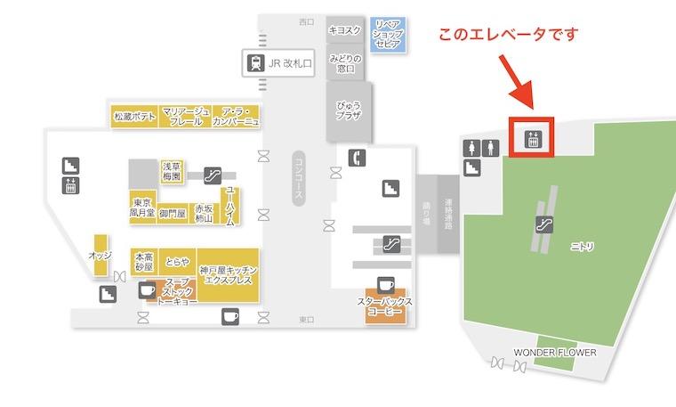 目黒アトレの店内地図
