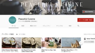 peacefulcuisine